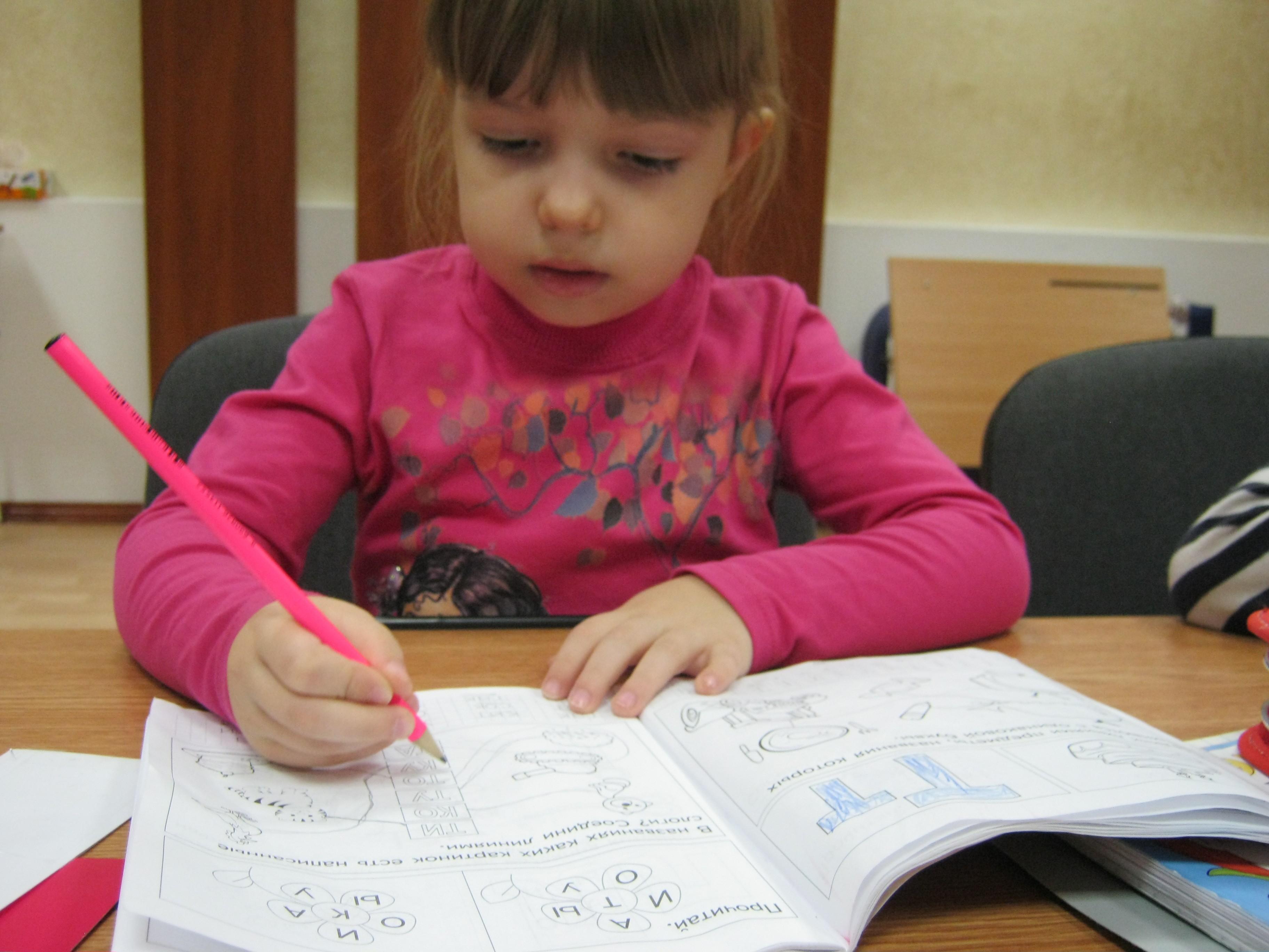 Объявляем набор деток 5-6 лет