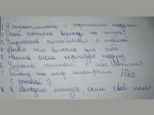 shkola_uspekha-2