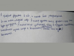 shkola_uspekha-3